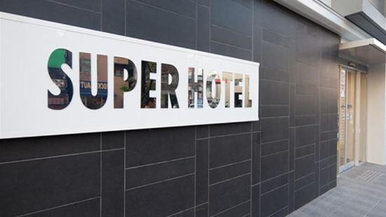 슈퍼 호텔 아사쿠사
