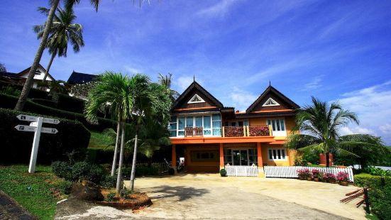 The Chalet Phuket Resort