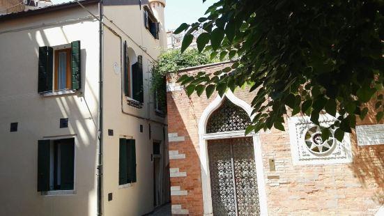 Marty Guest House Venezia
