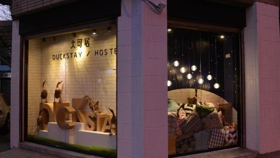 Duckstay Hostel