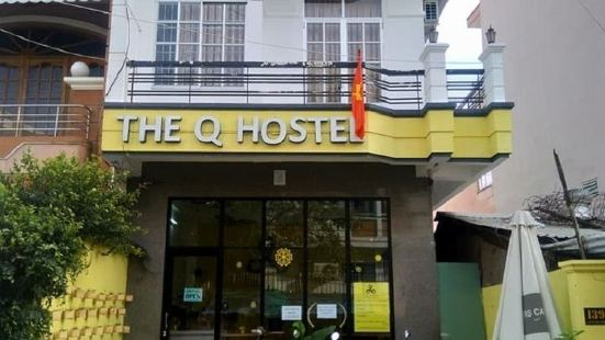 Q 青年旅舍