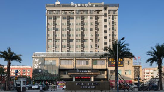 Fei Li International Hotel