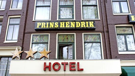プリンス ヘンドリック ホテル