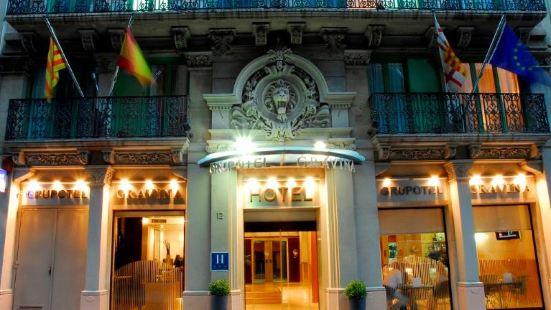 格拉維納集團酒店