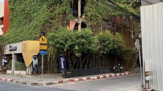Bangkok Pink Villa Hostel