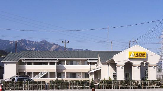 Family Lodge Hatagoya Chichibu