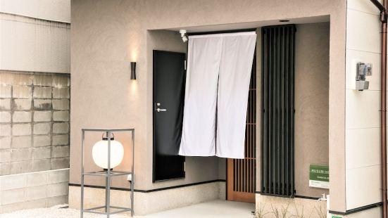 Musubi Hotel Machiya Naraya-Machi 1