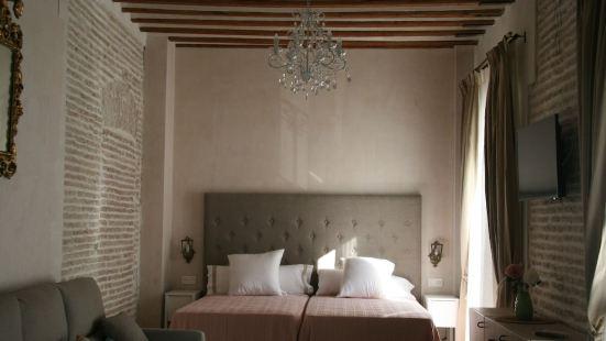 Apartamentos Sevillanos Ilustres
