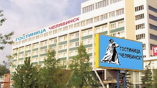 Chelyabinsk Hotel on 5th Floor