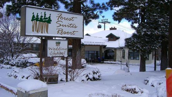Forest Suites Resort at The Heavenly Village