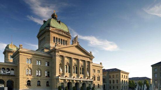 Ibis Budget Bern Expo