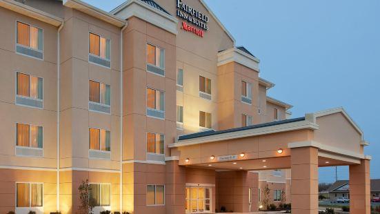 Fairfield Inn and Suites by Marriott Harrisonburg