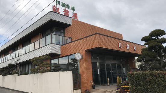 Restaurant Ryokan Toki to Umi No Megumi Momijiya