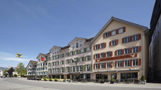 Weisses Rossli Swiss Quality Hotel