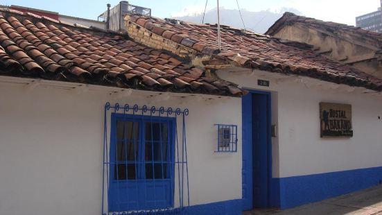 巴卡諾青年旅舍