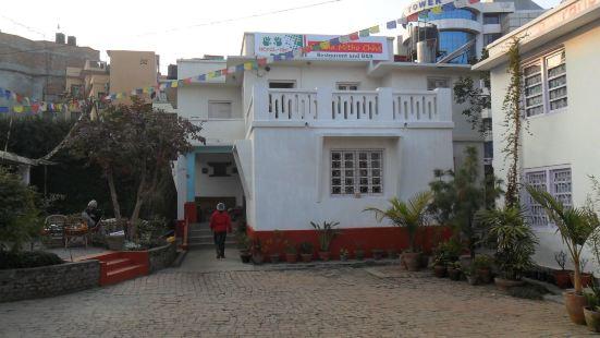 Cocina Mitho Chha Bnb