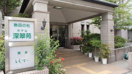 Atsutanomori Hotel Shinsuien