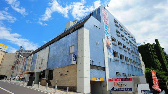 水户休息酒店(僅限成人)
