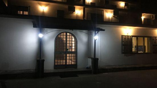 B&B Hotel Pizzeria La Romantica
