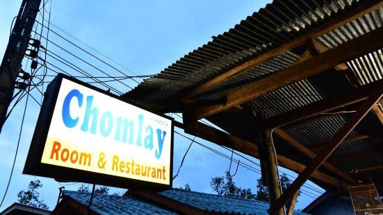 喬姆利旅館及餐廳