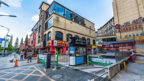 Home Inn Selected (Guiyang Huaxi Park, Tianyuan North Road)