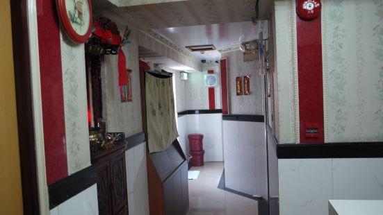 Long Yuen Hotel