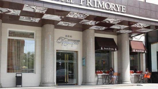 프리모리에 호텔 블라디보스토크