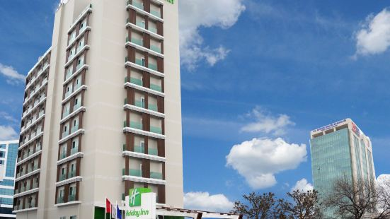 Holiday Inn Ankara - Cukurambar