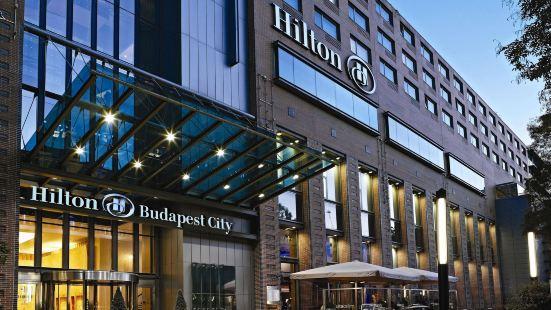 布達佩斯市希爾頓酒店