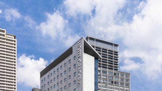 호텔 그레이서리 오사카 난바