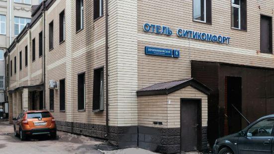 CityComfort on Tverskaya