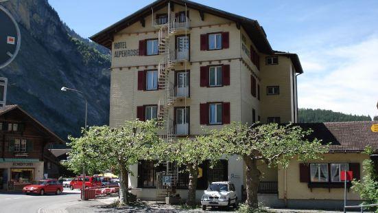 高山玫瑰餐廳酒店