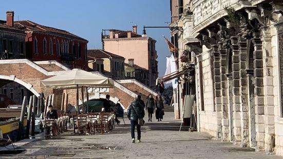 Royal Guest House Venice