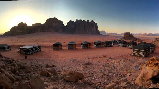 Martian Life Camp