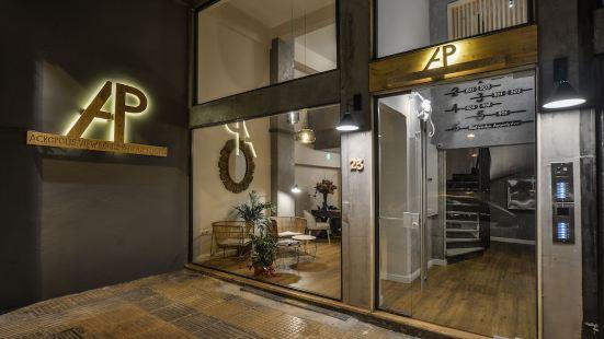 AP 衞城景觀公寓酒店