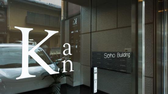 Very House Kyoto Shijo