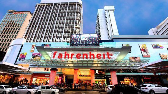 Fahrenheit Hotel Apartments