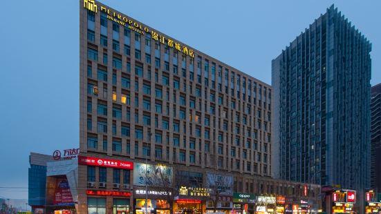 Metropolo Jinjiang Hotel (Shenyang Beiyi Road Wanda Plaza)