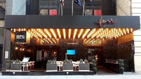 Hotel Henri New York, A Wyndham Hotel