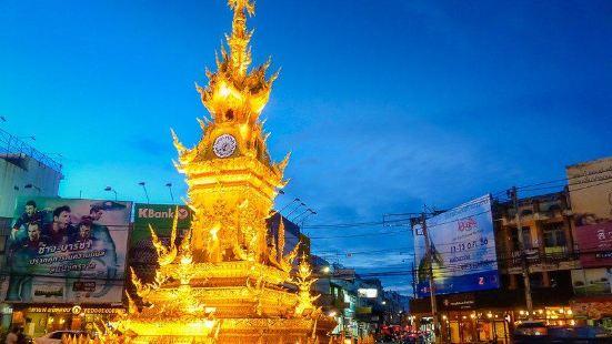Moon House @ Clock Tower Chiang Rai