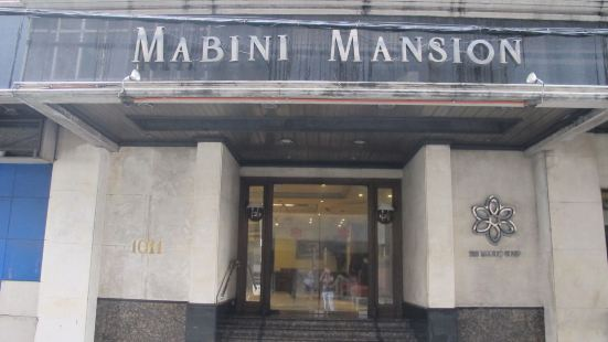 The Mabini Mansion Hotel & Residential Suites Manila