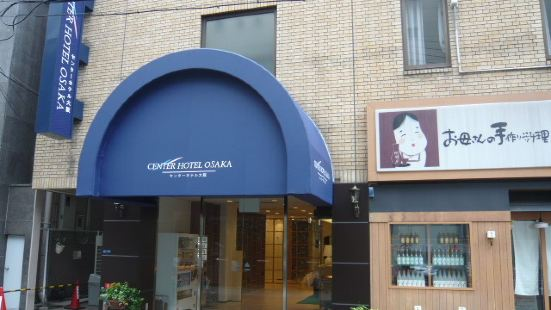 Center Hotel Osaka