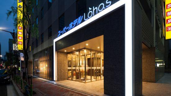 수퍼 호텔 로하스 도쿄 스테이션 야에수 추오구치
