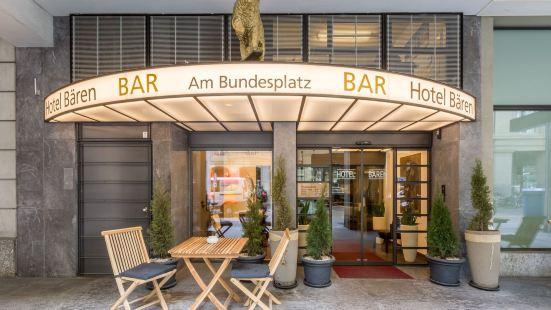 Hotel Bären am Bundesplatz Bern