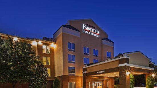 奧斯汀西北/域區費爾菲爾德萬豪套房酒店