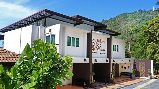 OYO 475Patthaya Place Kata Phuket