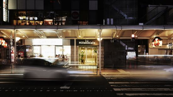 The Millennials Kyoto