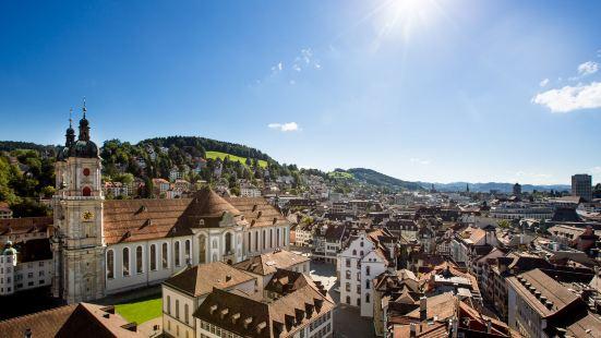 Sorell Hotel City Weissenstein StGallen