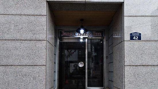 首爾JC東大門酒店