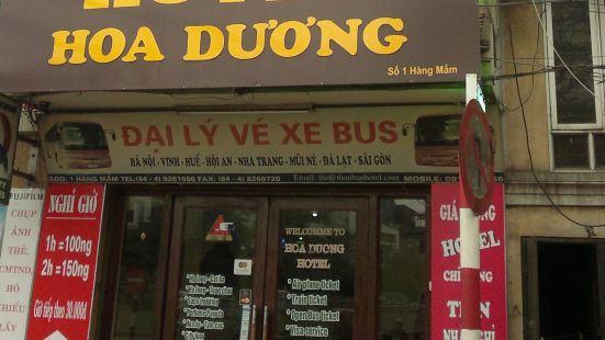 Hoa Duong Hotel Hanoi